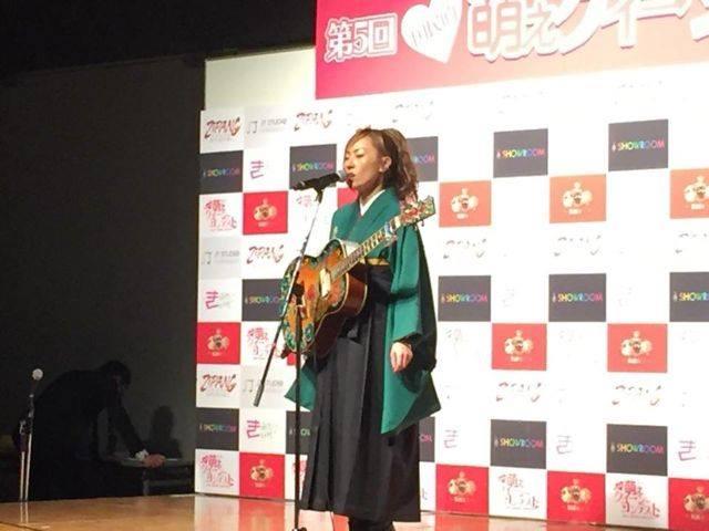 I Sang the nation anthem of Japan
