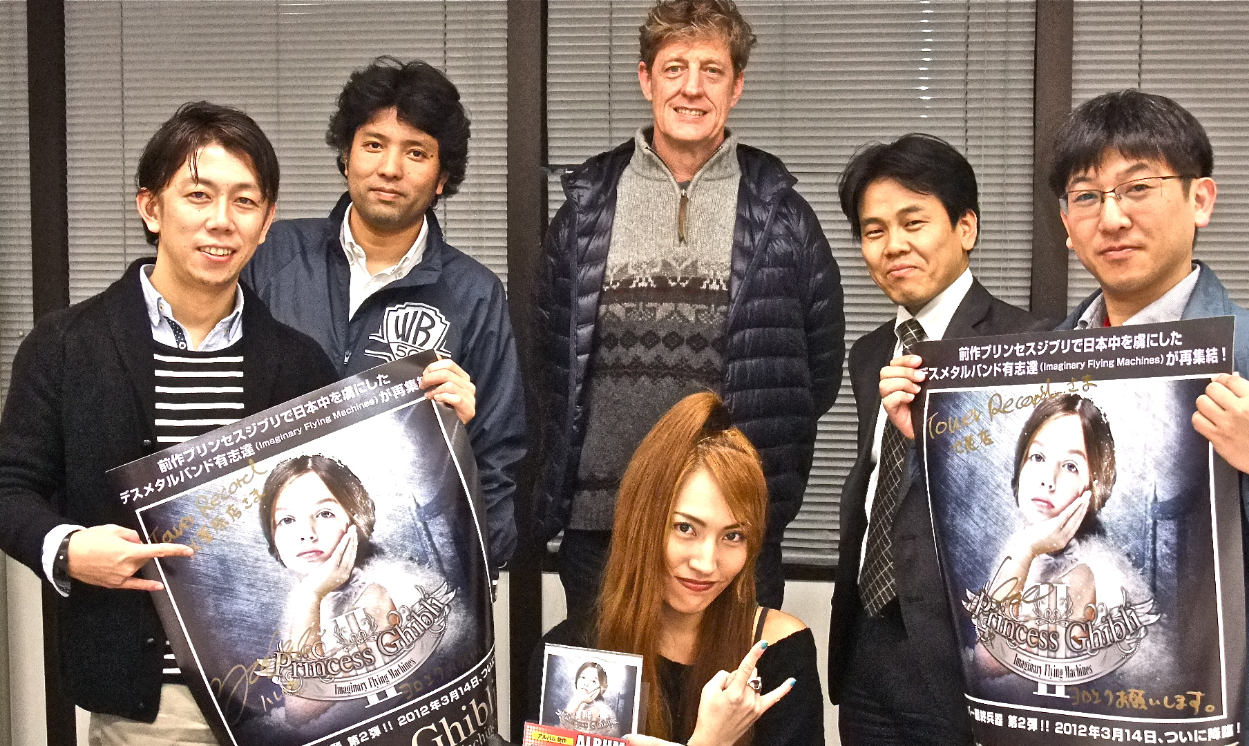 Promotion meetings for New releases by Imaginary Flying Machines! in TOKYO;)